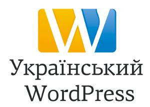 Вийшов реліз WordPress 3.0