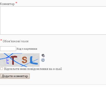 SI CAPTCHA