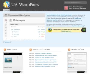 шаблон WordPress безкоштовно