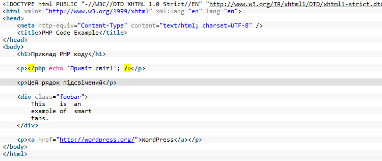 """Syntax Highlighter – плагін для """"підсвітки"""" коду"""