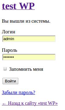 Вигляд сторінку лоґування без CSS
