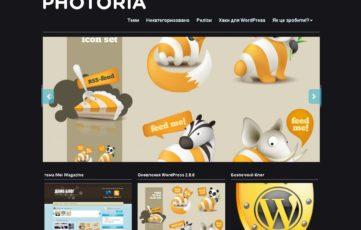 Photoria – портфоліо або фото шаблон