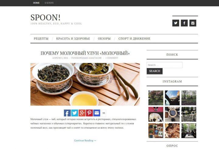 http://spoon.com.ua/