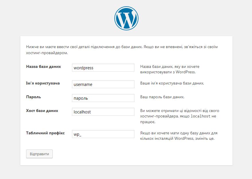 Wordpress не работает на хостинге хостинг украина партнерская программа