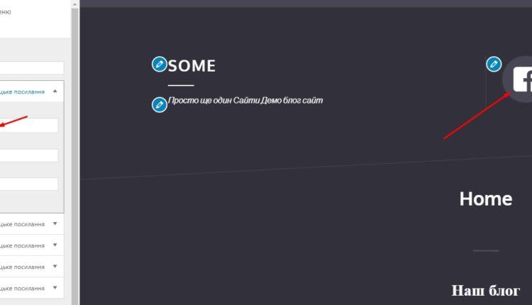 Новые шаблоны для WordPress - Some